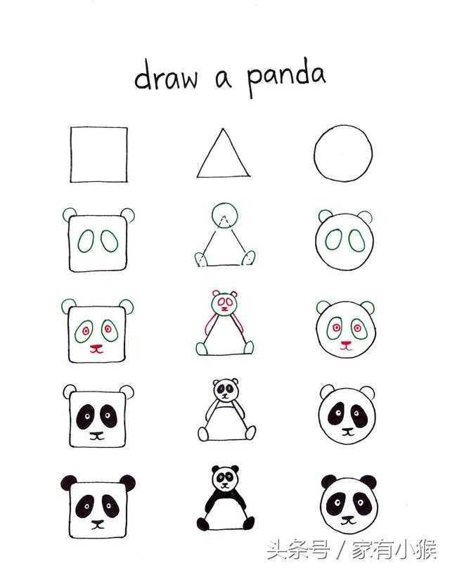 """一个圆,一个三角形,一个正方形,帮爸妈搞定娃的""""简笔画"""""""