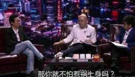 王思聪炮轰赵本山买飞机是农民耍彪
