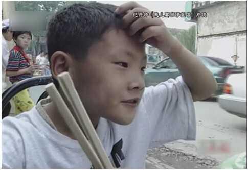 王大雷壁纸_鲁能泰山人物志——王大雷
