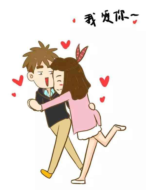 你放心 我保证,不会动你 我保证只是抱抱你 我保证只是看看 …… 老婆
