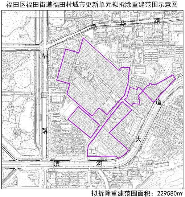 南山区街道分布�_3, 南山区粤海街道后海村城市更新单元(范围调整)拟拆除重建范围示意