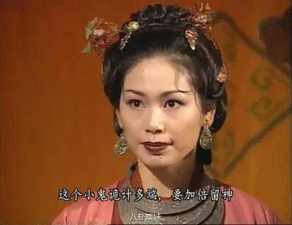 教主夫人— 冯晓文 : 事业不顺淡出娱乐圈,消息蛮少的.