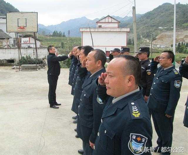 都匀市公安局组织开展铁路护路保安员培训
