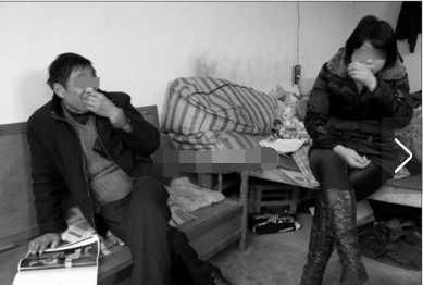 农村留守妇女的性交易一,78岁老汉花20元与村妇性交易