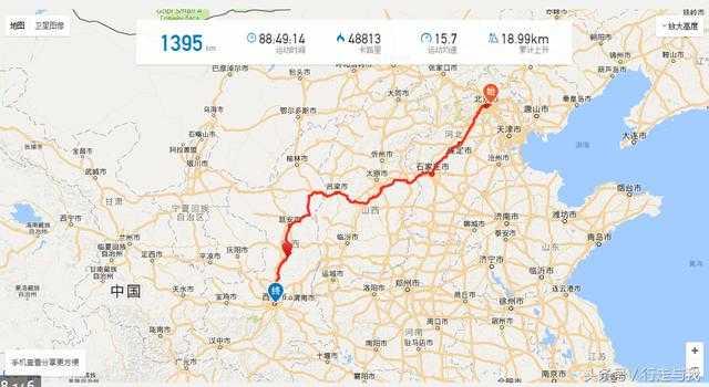 中国地图上吴堡到北京