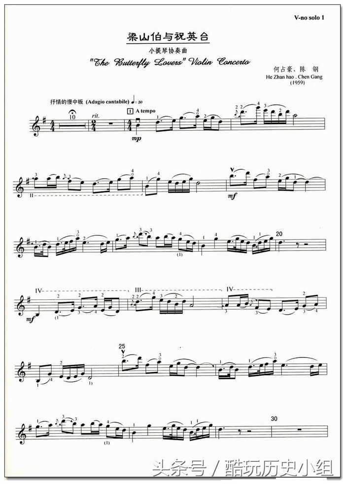 绝影简谱网 小提琴谱 梁祝小提琴协奏曲曲谱