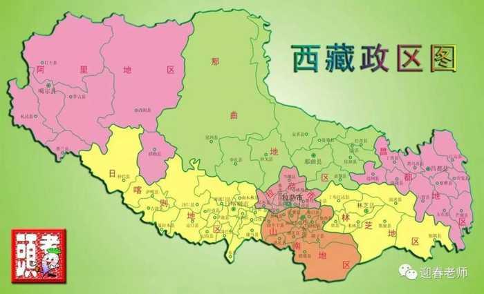 河南大学手绘地图