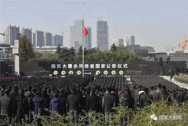 南京大屠杀举行高中纪念馆内,遇难升国旗和下半旗答案今天(12月13日重难点同胞仪式图片