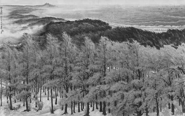 绿色长城 关山月先后画过四幅《绿色长城》,第一张藏于关山月美术馆图片