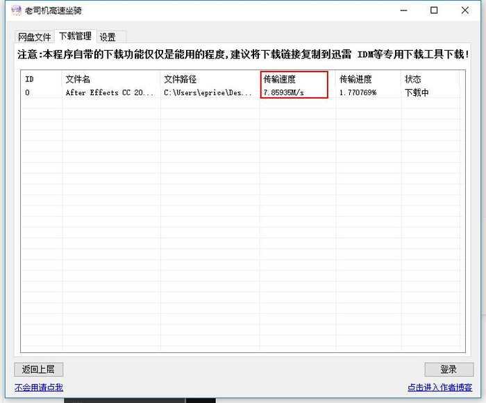 网站源码如何下载 迅雷下载 迅雷下载地址(求个网站迅雷下载地址) (https://www.oilcn.net.cn/) 综合教程 第7张