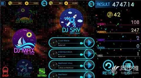 音乐节奏游戏《满月派对》10月28日上架安卓平台!