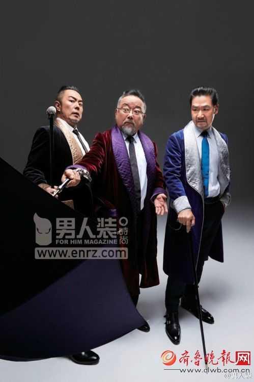 """王刚张国立张铁林""""铁三角""""再合体拍《男人装》三人均已双鬓发白变身图片"""