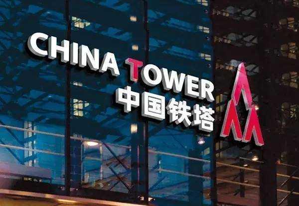 管理会计案例 | 中国铁塔股份有限公司总经理佟吉禄:构建