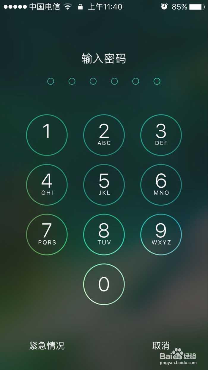 苹果情况拨打密码锁屏紧急软件下可设置电话手机远程控制电脑安卓图片