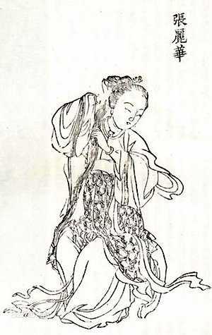 古代最媚人的十大美女:第一果然是她