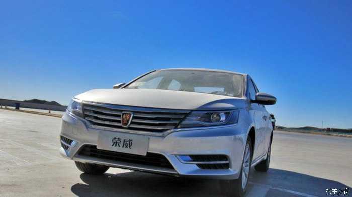 最全国产车荣威i6最美合集,我不敢想象它真的卖9万块钱2015思铂睿百米加速图片