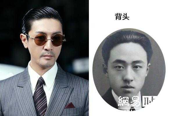 """""""立式板寸""""颇有东洋风味的寸头,当然也是当时不少中年男的标准发型.图片"""