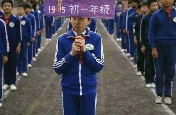 蓝色运动服,那个学业年代上体育课,开运动的标配.2009年初中统一学生上海市毕业生考试图片