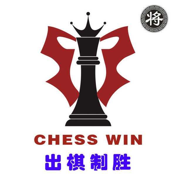 中国象棋协会携手南开大学在留学生中推广国粹