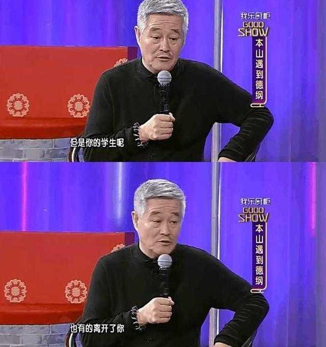 在《郭的秀》上,赵本山也曾当面调侃郭德纲:你上我那挖两徒弟去.