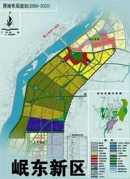 岷东新区规划图