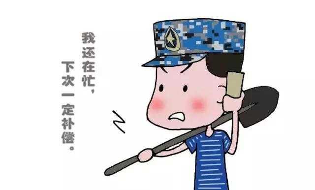 军嫂卡通_多少军嫂活的像小三?
