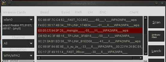 共享一個使用WPS PIN破解wifi密碼的Android apk-andumpumper