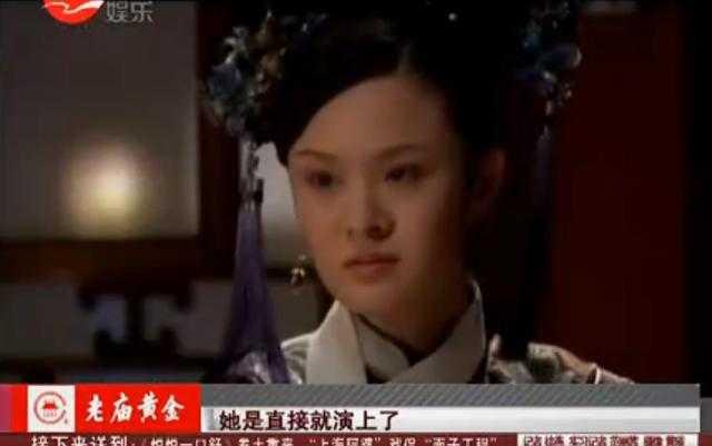甄嬛传原定演曹贵人,蒋欣这举动让导演认定华妃