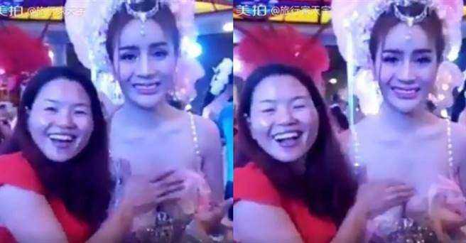 欧美人妖欧幼视频集锦_视频中只见一位大姐用右手揉着泰国人妖的胸部,对方开始只是笑笑