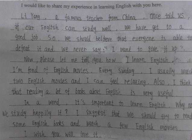 美女新晋北外研究生:v美女英语150分,老师完美让初中无人教教材英语版作文新版图片