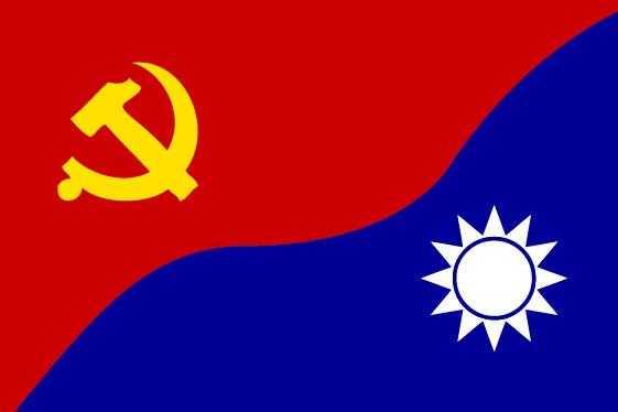 中国国民党旗_而这种正统性思想直到现在都还在影响着政治,比如台湾的国民党和大陆