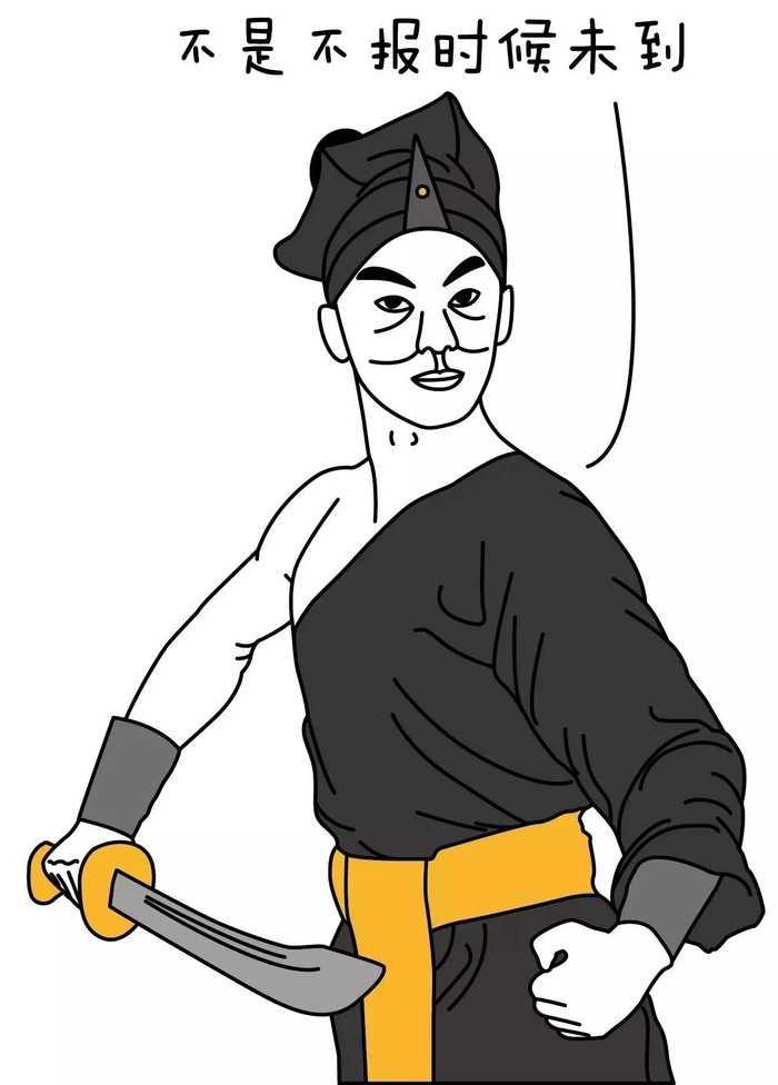 门庆和潘金莲漫画_关上门,摆上武大郎的灵位,将王婆与潘金莲一并杀死,然后当晚逃脱.