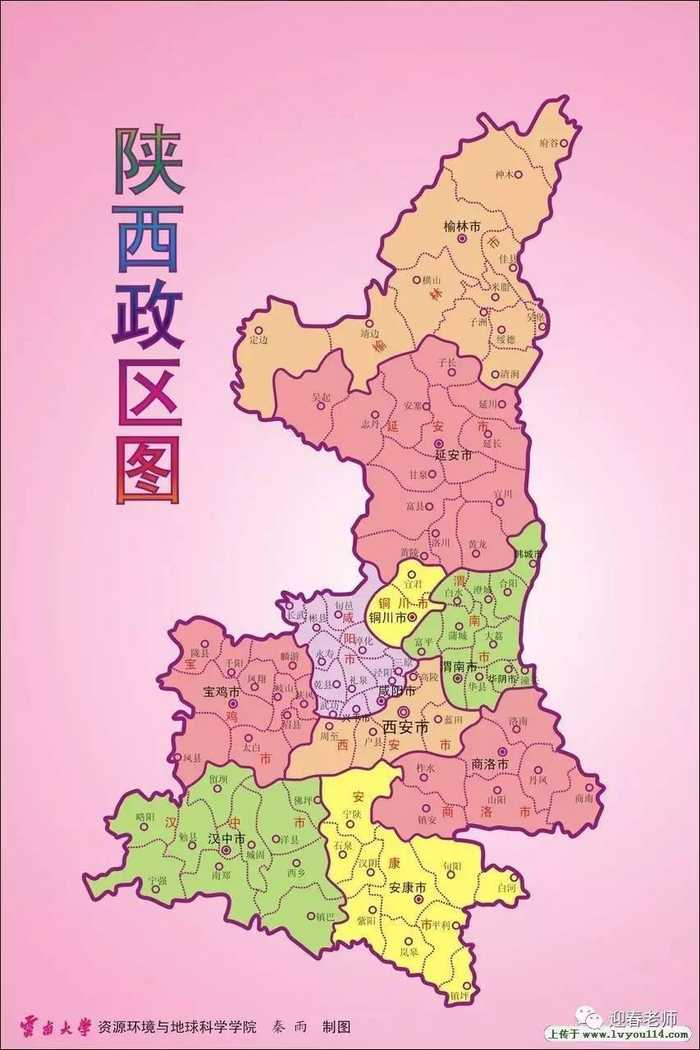 陕西科技大学手绘地图