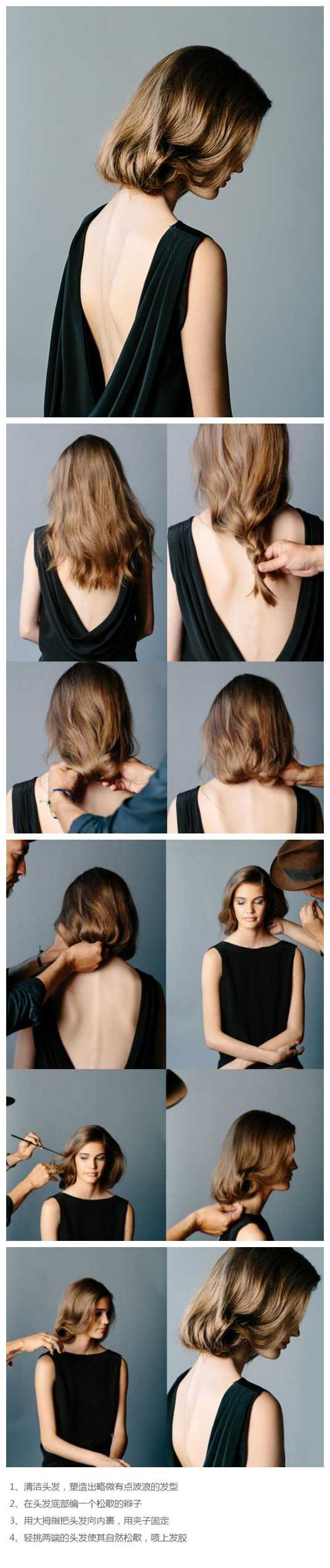 """冬天留长发的妹纸注意了,想要发型不被这""""妖风""""吹乱,靓靓教你把头发藏图片"""
