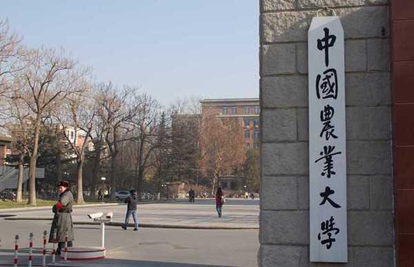 北京农业大学官网_1952年10月,北京农业大学农业机械系与中央农业部机耕化农业专科学校