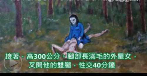 凤凰视频xingai_孟照国两个同事表示在1994年的时候,他们在工作的地方,看见了凤凰山有