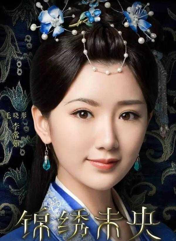 小山眉的女人_唐嫣的脸比较长,这个角色又想显聪明伶俐,就给她选了\