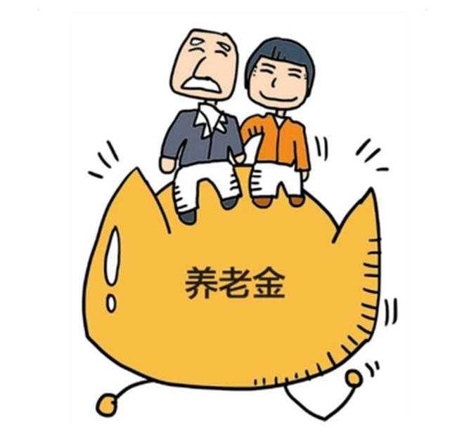 快畅通牒你爸妈,萍乡养老金上调了
