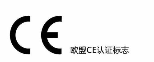 ce的dnf没有图标_logo logo 标志 设计 图标 500_202