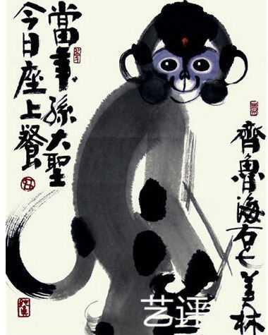 水墨的动物形态-韩美林