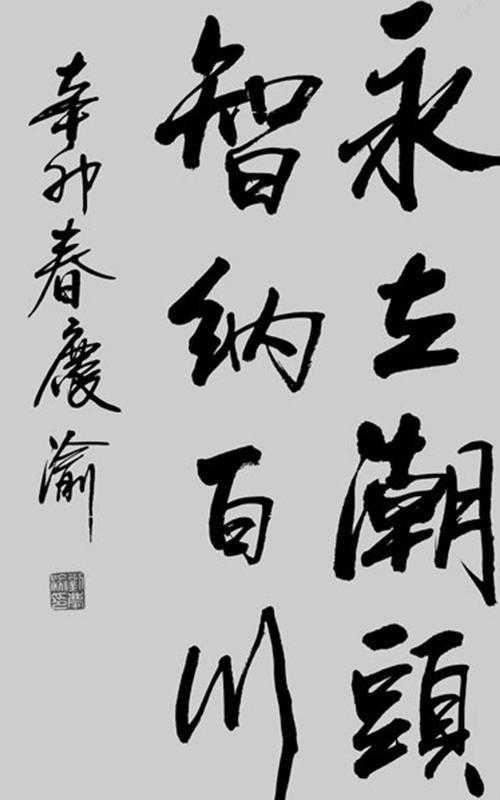 文从沈梦记:山光物态弄春晖,莫为轻阴便拟归.