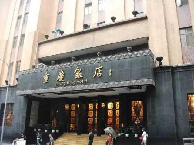 重庆舞厅_月饼,舞厅 这些关于重庆饭店的回忆,恐怕都要消散在风
