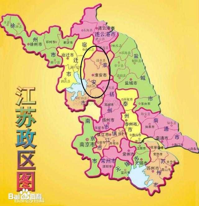江苏省地�_江苏省最年轻的地级市