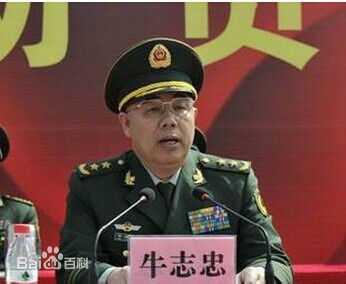 王珉,吕锡文,范长秘,牛志忠被开除党籍