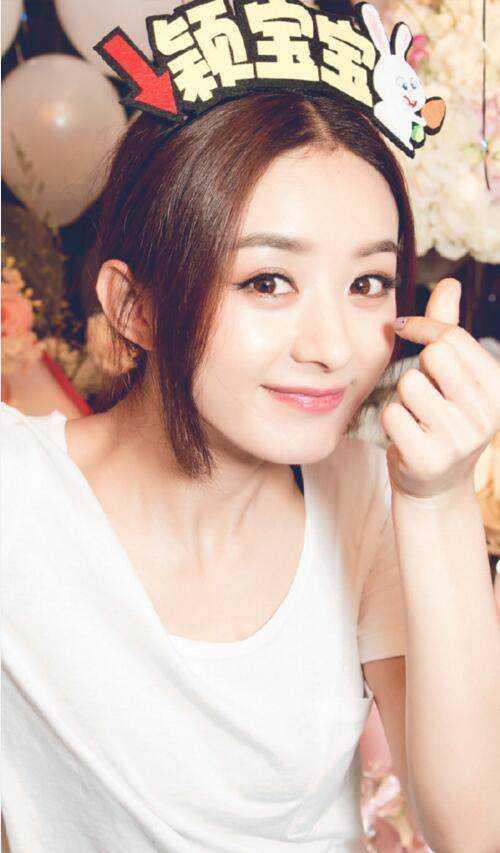 美女总裁��/l�.���,yl&_最年轻的美女总裁赵丽颖,卖萌时一不小心走光了