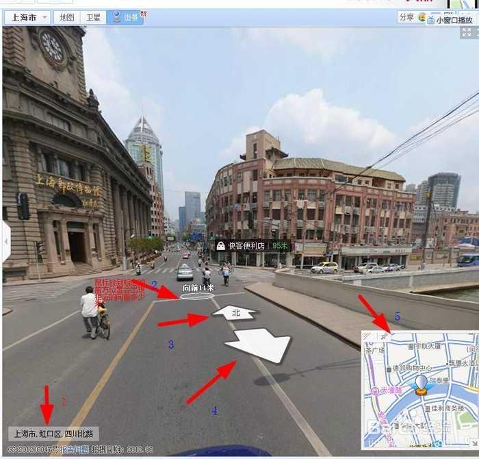 搜搜街景地图,谷歌街景地图怎么用