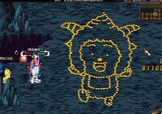 dnf���ny�~Z[>y�NK���_厉害了我的哥!dnf玩家用金币画出了喜羊羊与灰太狼!