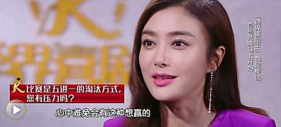 娱乐 文章详情    (来源:中国网)   (原标题:这还是当年那个绿萍么?