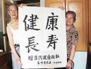 刘老先生是个好静的人,平时喜欢看书,读报,写写毛笔字.图片