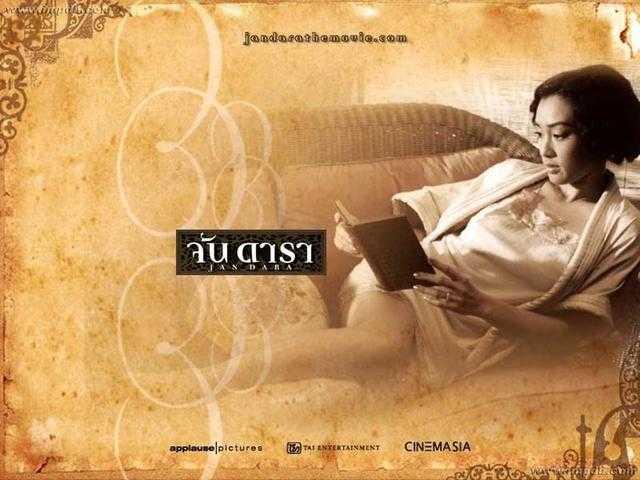 2001年,钟丽缇主演泰国情色电影《晚娘》,其丰满性感的身材让她成为